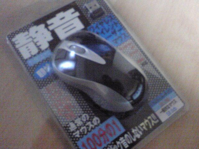 ワイヤレスサイレントレーザーマウスのパッケージ