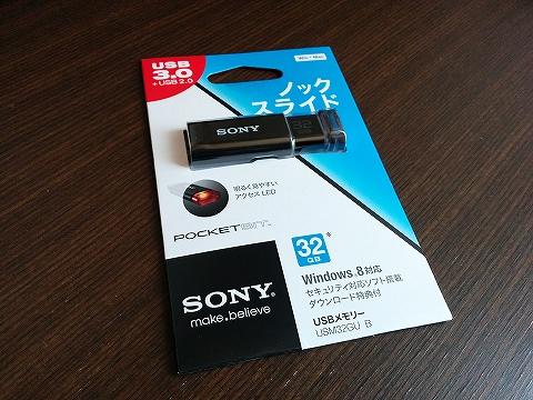 SONY ノックスライド式USBメモリー ポケットビット 32GB