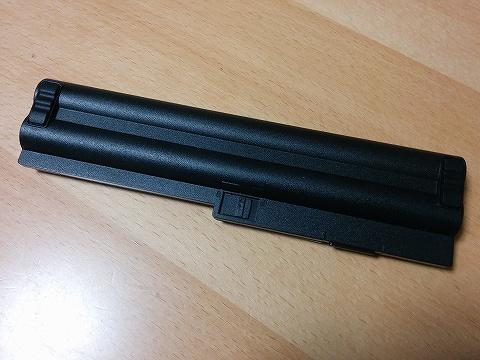 LENOVO/レノボ 43R9254 互換 バッテリー 底側