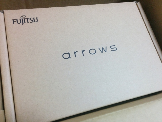 富士通 arrows M03でChromeのテキスト入力中にバックスペースを押すとコピー内容が貼り付けられる