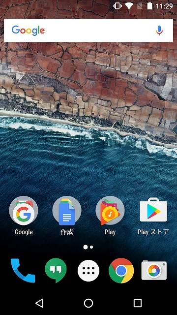 Google Nexus 5 ホーム画面