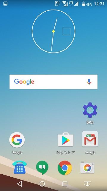 右下2段目にGoogle アプリのショートカットをアプリ一覧から作成