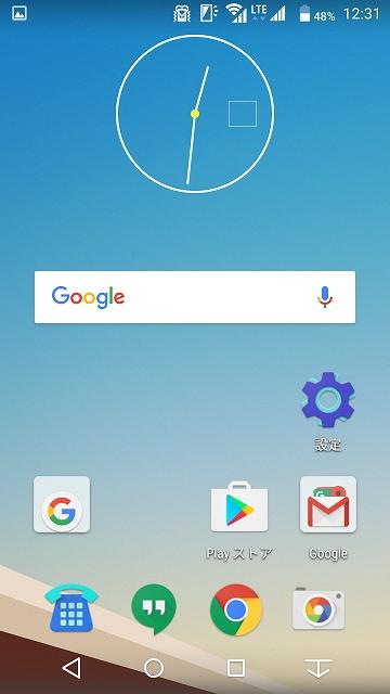 Google アプリのショートカットがフォルダに格納されました