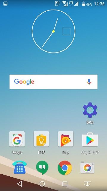 富士通 arrows M03のホーム画面をGoogle Nexus 5のようにして操作しやすくする