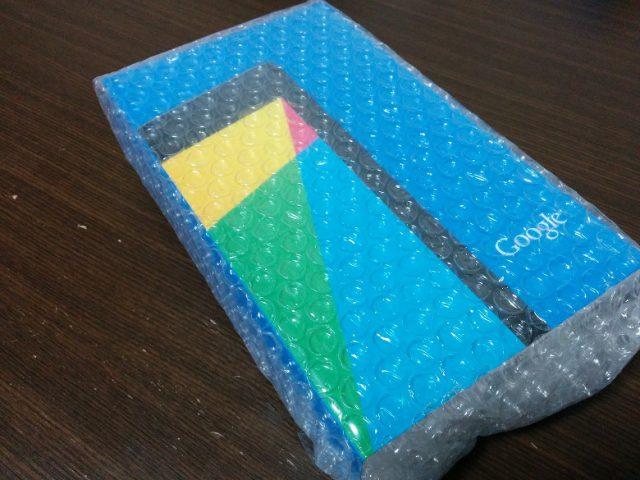 Nexus 7を梱包
