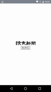 「読売オンライン」のロゴが表示