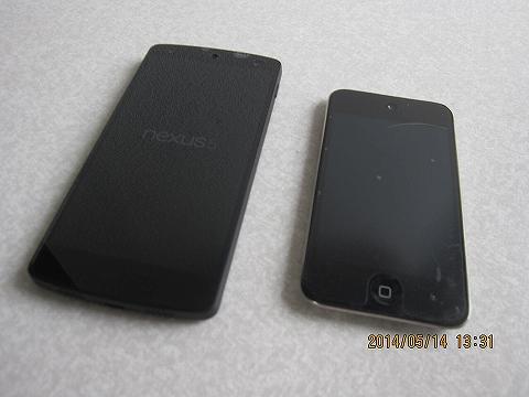 iPodと比べて