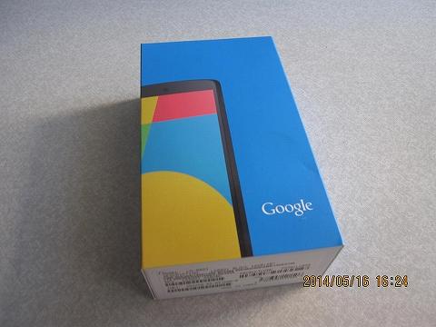 Nexus5の箱(カバー)