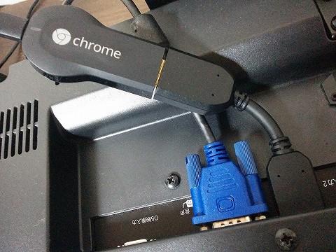テレビのHDMIにChromecastを接続