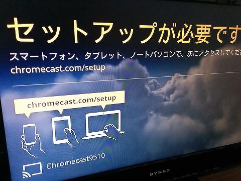 テレビの入力をHDMIへ