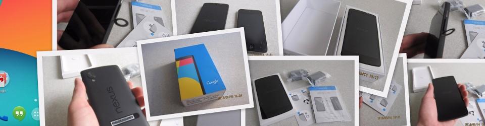 Nexus5の使い方・活用方法
