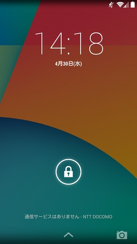 nexus5_power_operation00