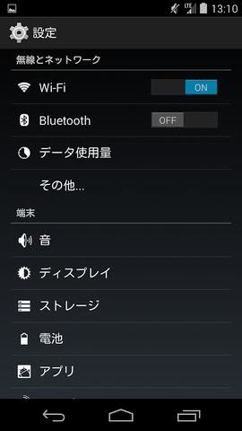nexus5_wireless_lan02