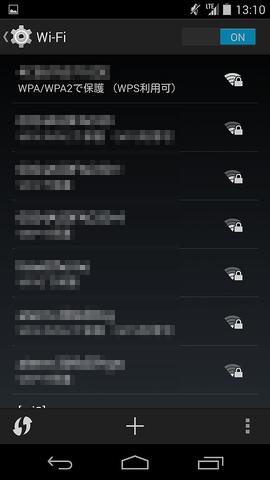 nexus5_wireless_lan03