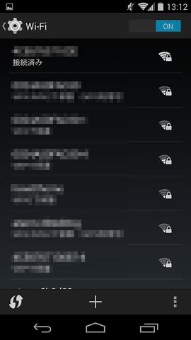 nexus5_wireless_lan07