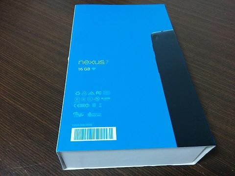 Nexus7の外箱の裏側